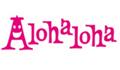 アロハロハのロゴ