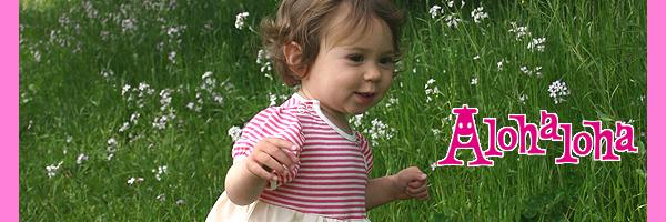 アロハロハの子供服のイメージ