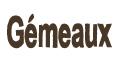 Gemeaux(ジェモー)