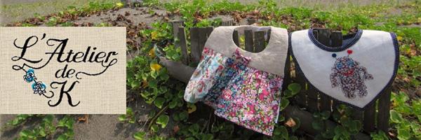 ラトリエ・カの子供服のイメージ