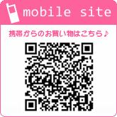 携帯ボンボンママン☆