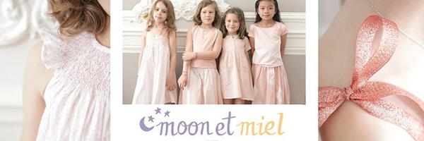 ムーンエミエルの子供服のイメージ