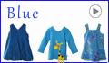 ブルーのベビー服