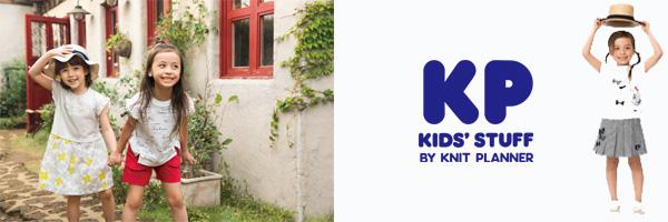 ニットプランナーの子供服のイメージ