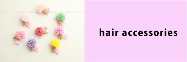 hairaccessories(ヘアアクセサリー)