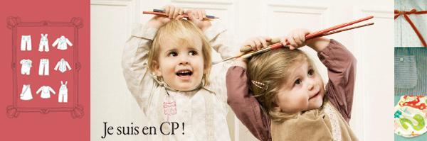 Je suis en CP! (ジュスイオンセーペー)のメイン画像