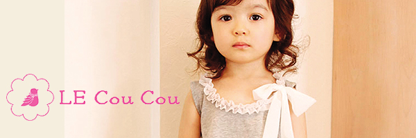 Le Cou Cou(ル・クク)