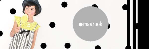maarook (マルーク)の子供服のイメージ
