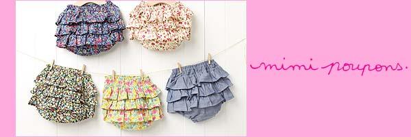 mimi poupons(ミミプポン)の子供服のイメージ