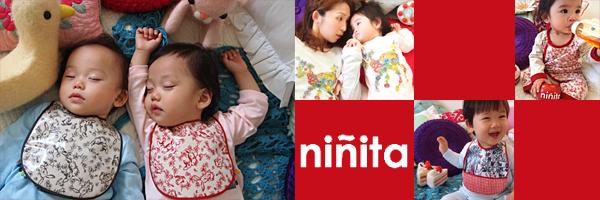 ニニータの子供服のイメージ
