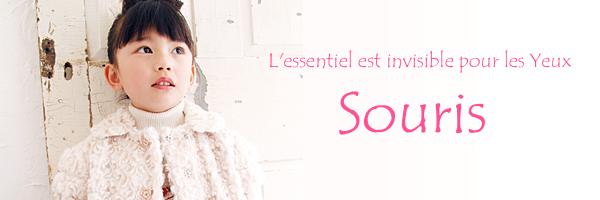 スーリー/Sourisの子供服