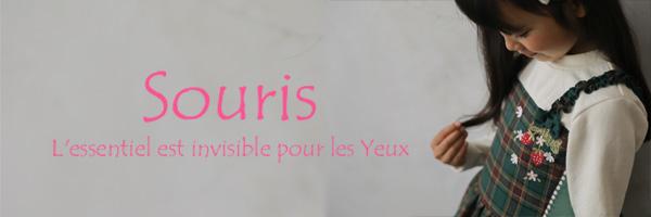 スーリー Sourisの子供服